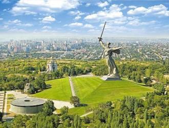 Волгоград-город герой!