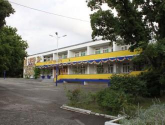 «Альбатрос» детский лагерь