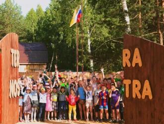 «Terra Nostra» детский лагерь