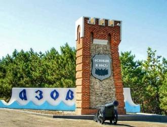 Обзорная военно-историческая экскурсия по г. Азов