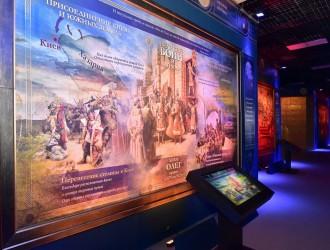 Исторический парк «Россия –Моя история»