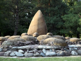 Гончарский дендропарк «Сад камней»