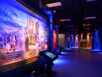 Музей «Россия – моя история»