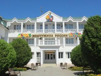 Детский оздоровительный лагерь Жемчужина России